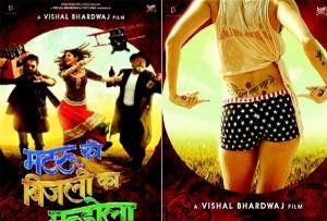 Matru Ki Bijlee Ka Mandola-Poster