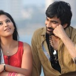Balupu-movie-latest-showbzibites