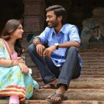 Nazriya Nazim, Dhanush in Naiyandi Tamil Movie Stills