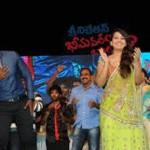 Bheemavaram Bullodu Audio Launch-showbizbites-01