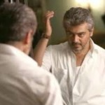 Veeram 16th Day Box Office Collections, Record-Breaking Business