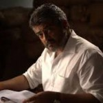 ajith kumar in veeram movie-showbizbites