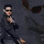 mahesh babu new movie-showbizbites