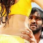rowdy telugu movie-showbizbites