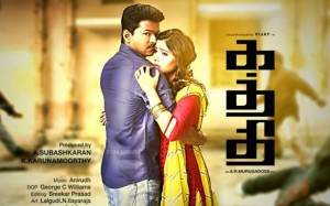 Kaththi 6th Day and Total Box Office Collections with Analysis