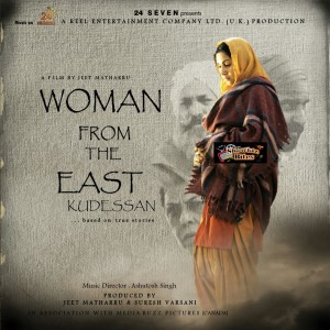 Women From The East