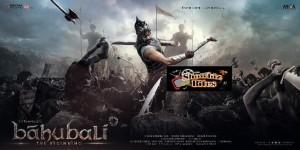 Bahubali Flagship Poster - 01