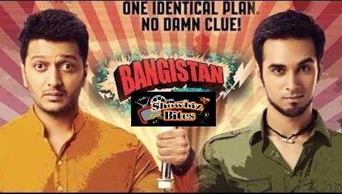 bangistan film still