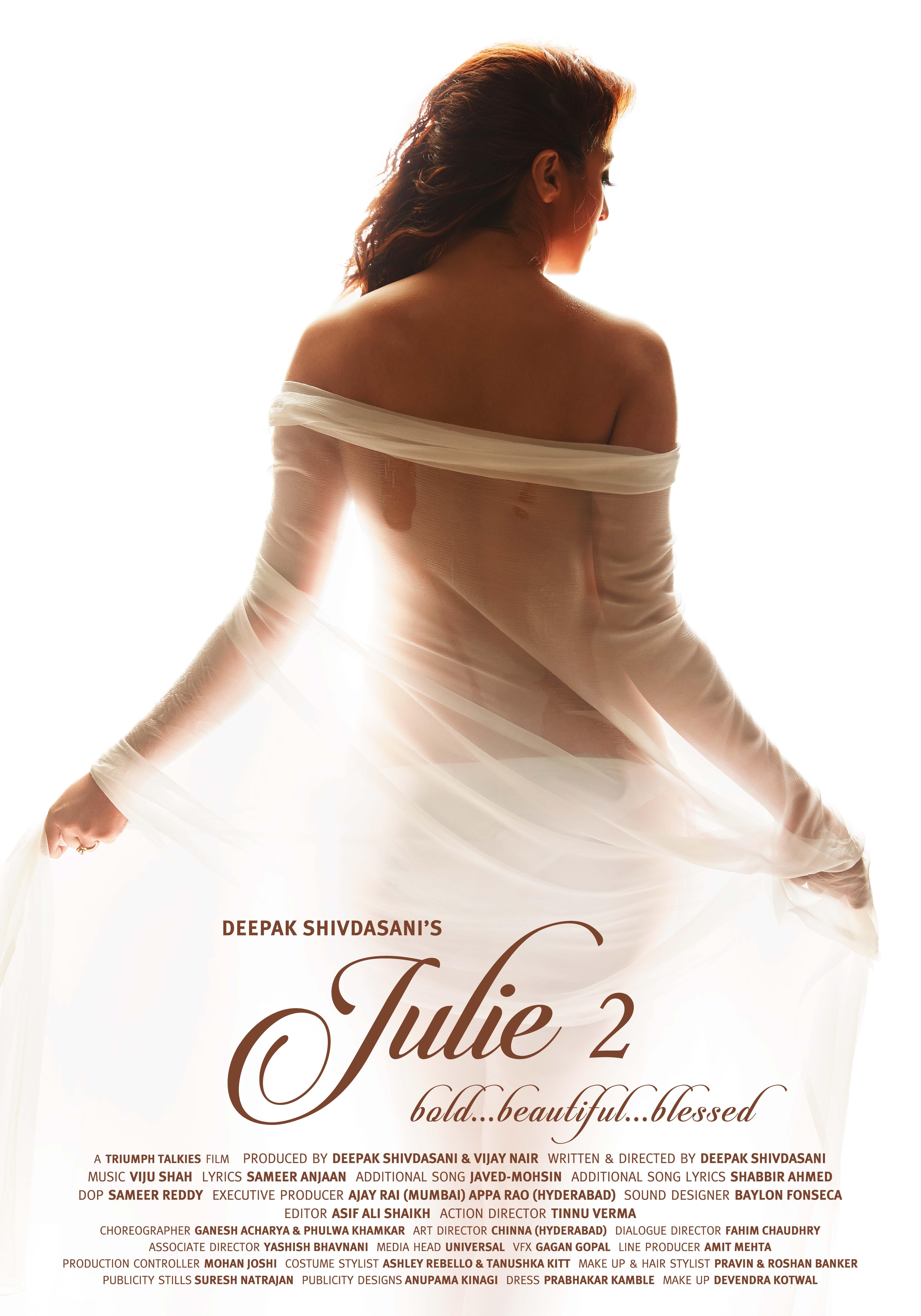 Julie 2 first poster