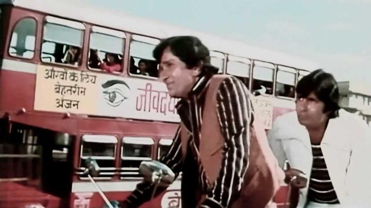 Jaanu Meri Jaan song