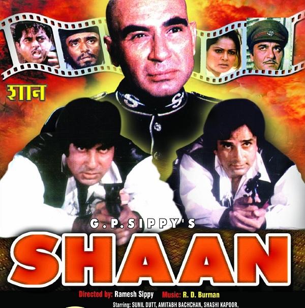 shaan movie