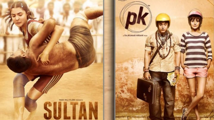 sultan box office collections