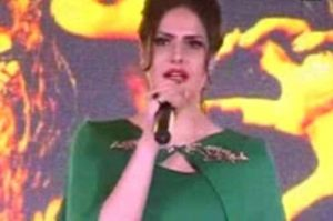 zarine khan at khallas launch