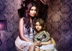 Aatma 2nd Day Box Office Collections – Aatma Total Collections