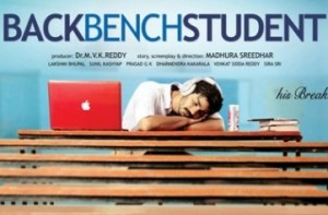 Back Bench Student First Day Collections – Good Business