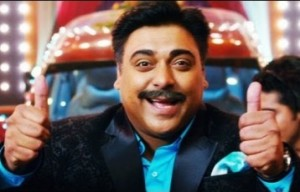 Mere Dad Ki Maruti 11th Day Box Office Collections – Total BO Report