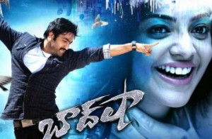 Baadshah 5th Day Box Office Collections – Vivid Drop in Business