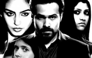 Ek Thi Daayan Opening is Decent – Expected to Grow at the Box Office