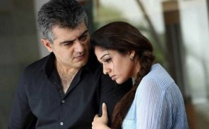 Aarambam 4th Day Box Office Collections – More Than 43 Crore