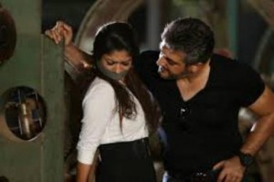 Arrambam 16th Day Box Office Collections – 148.75 Crore