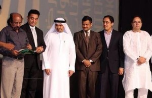 Vishwaroopam Screenplay Book Launched at Sharjah Book Festival