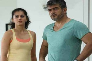 Arrambam 34th Day Box Office Collections, 297 Crore Attained