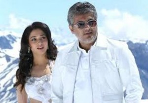 Veeram Advance Booking Report – Massive Response from the People