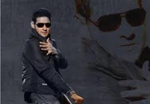 1 Nenokkadine 16th Day Box Office Collections – More Than 50 Crore Business