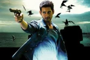 1 Nenokkadine 11th Day Box Office Collections – Movie is Sinking