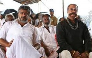 Veeram 14th Day Box Office Collections – Success Goes On Superbly