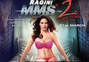 Ragini MMS 2 First Look Poster Released, Sunny Leone in Revealing Bikini