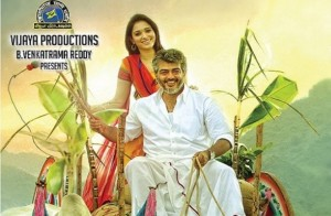Veeram 24th Day Box Office Collections – More Than 76 Crore Attained