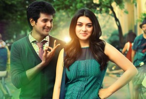 Maan Karate 12th Day Collections – Colossal Business
