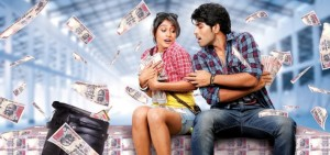 Kotha Janta 5th Day Box Office Collections, More Than 15 Crore in Total