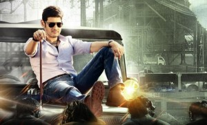 Mahesh Babu's Aagadu Business Report – More Than 37 Crore in India