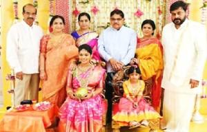PHOTOS: Srija Chiranjeevi's Marriage Photos and Complete Updates