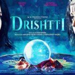 Drishitti Short Film